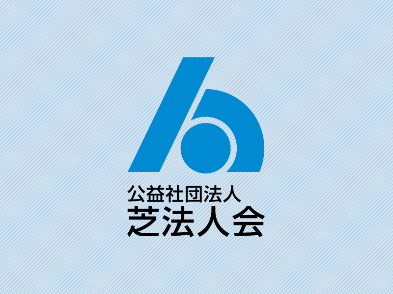 東法連ニュース H30.11・12月号
