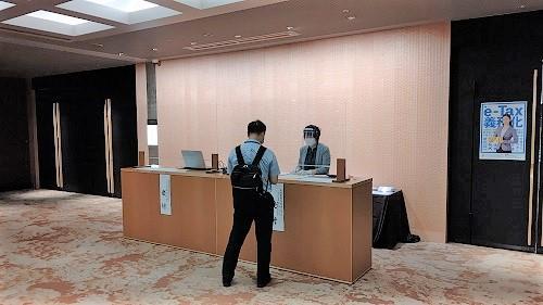 【新型コロナウイルス感染症対策】芝法人会主催「税務研修会」