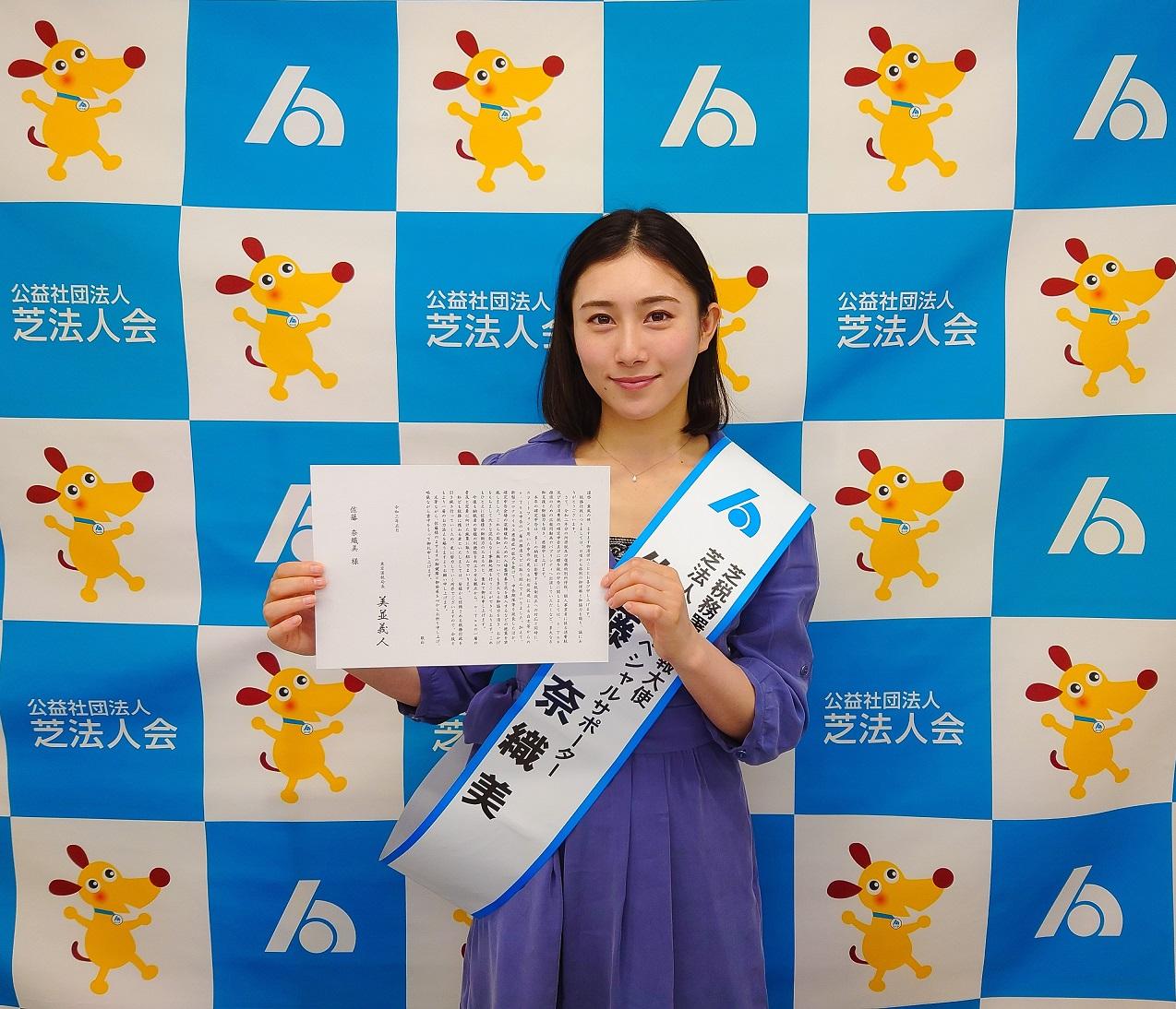 東京国税局長から「御礼状」をいただきました。