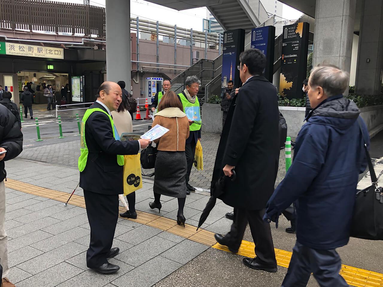 【街頭税務広報】浜松町駅