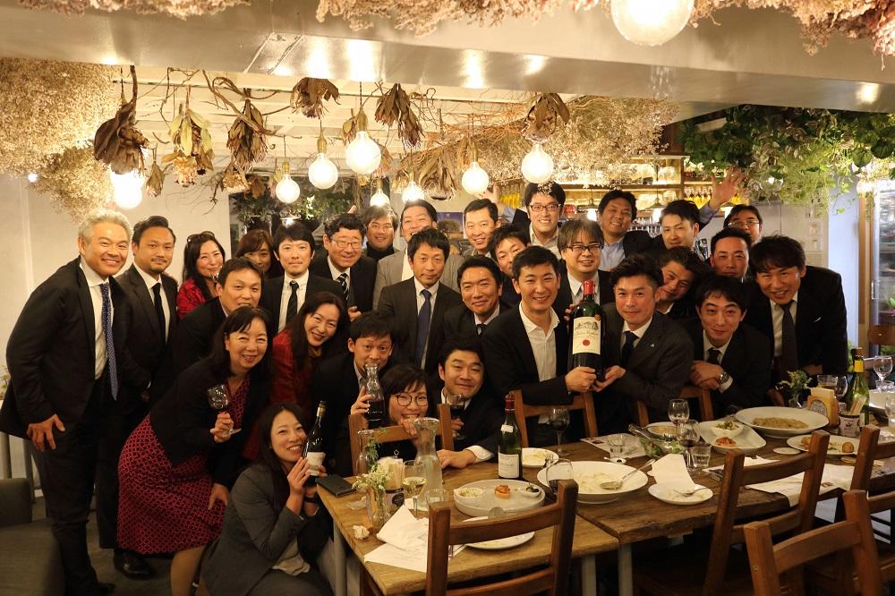 【青年部会】資質向上セミナー『ビジネスワイン』勉強会