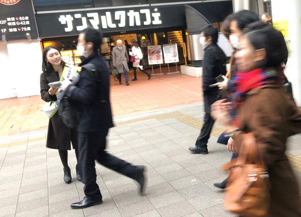 【街頭税務広報】 田町駅