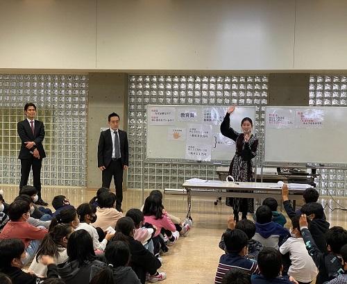 「租税教室」於 港区立港南小学校