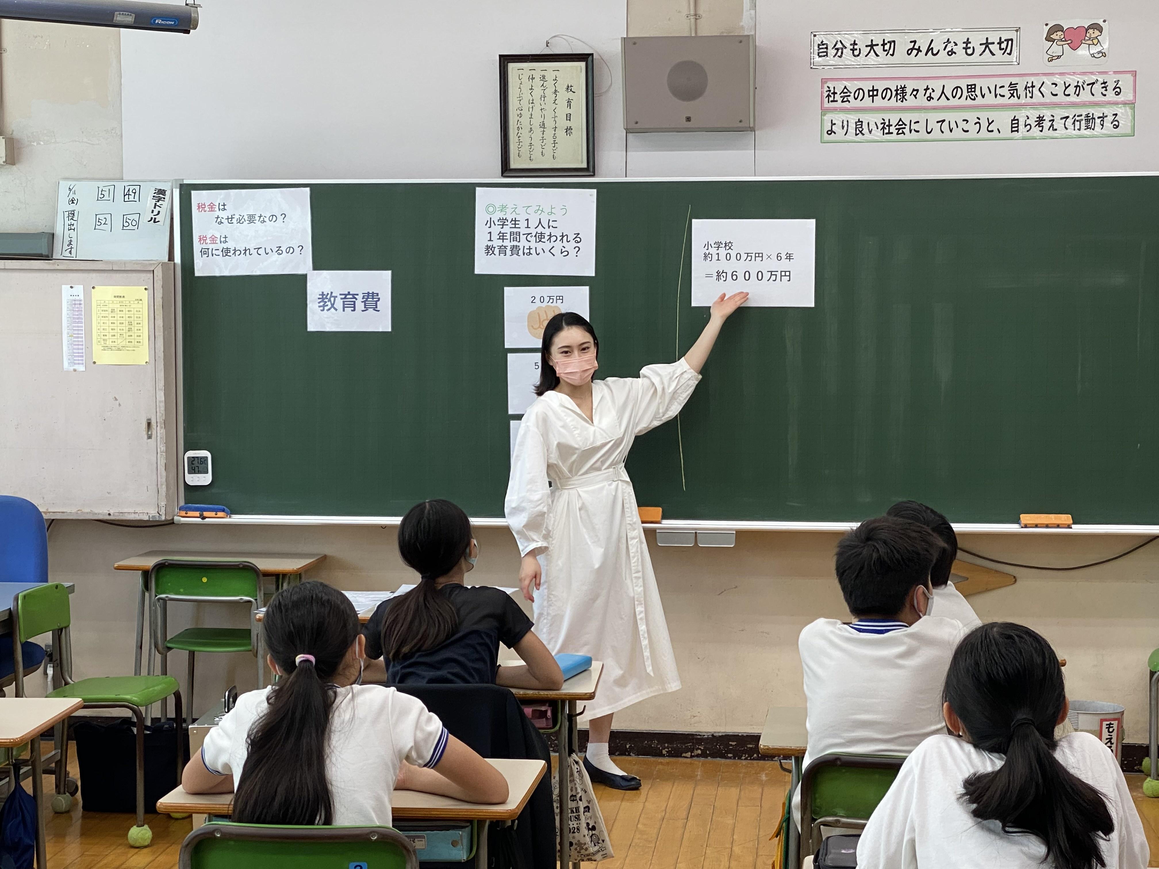 「租税教室」於 港区立御田小学校